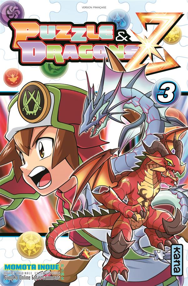 PUZZLE & DRAGONS T3