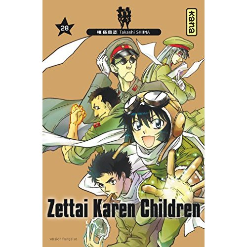 ZETTAI KAREN CHILDREN T28