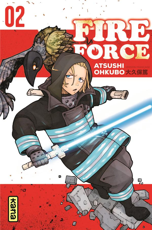 FIRE FORCE T2