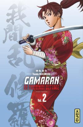 GAMARAN - LE TOURNOI ULTIME, TOME 2