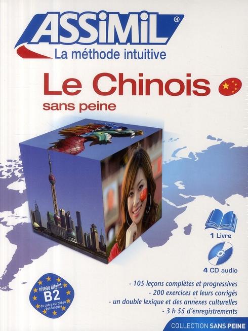 PACK CD CHINOIS S.P. (NE)