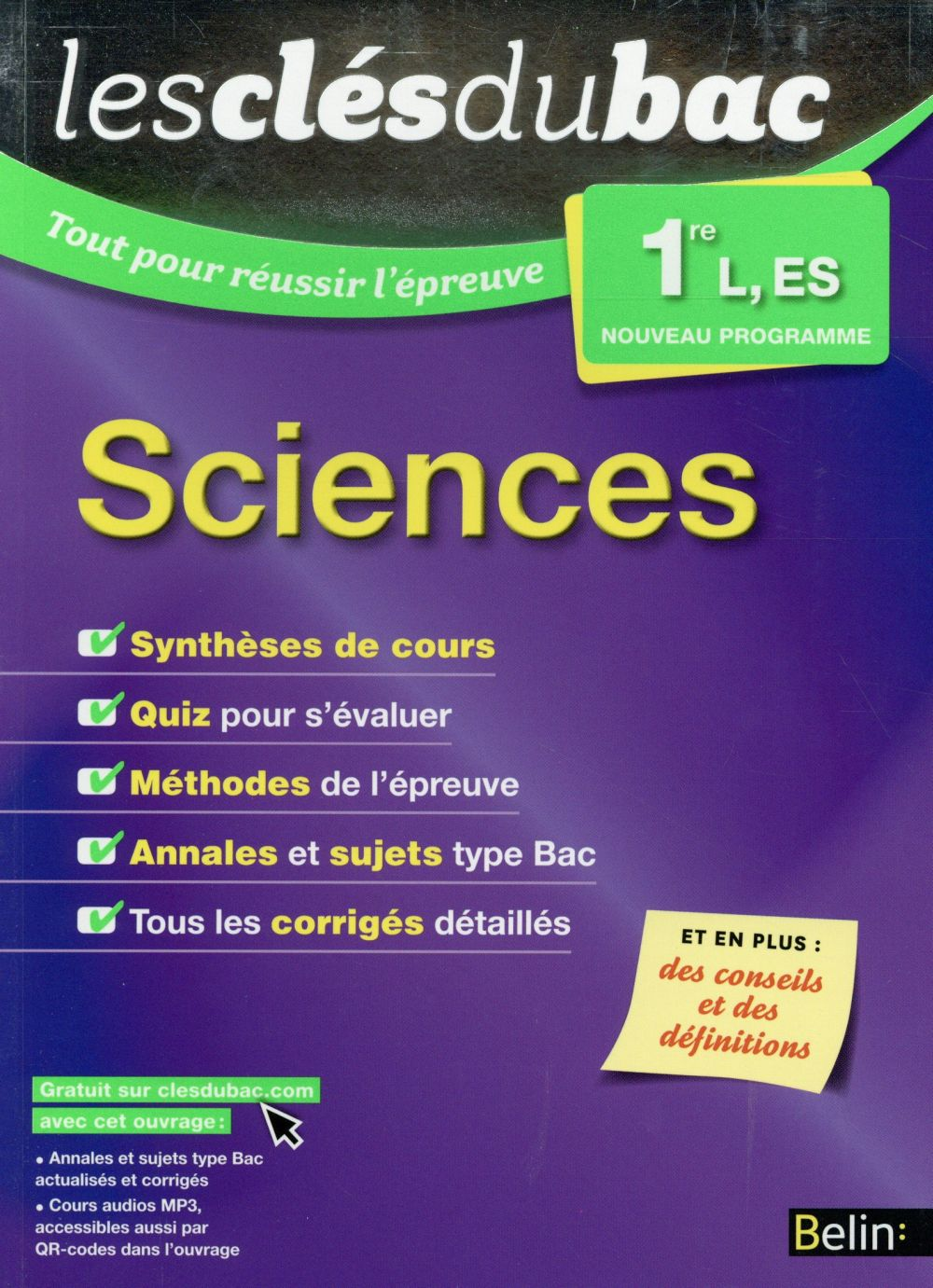 SCIENCES 1RE L ES