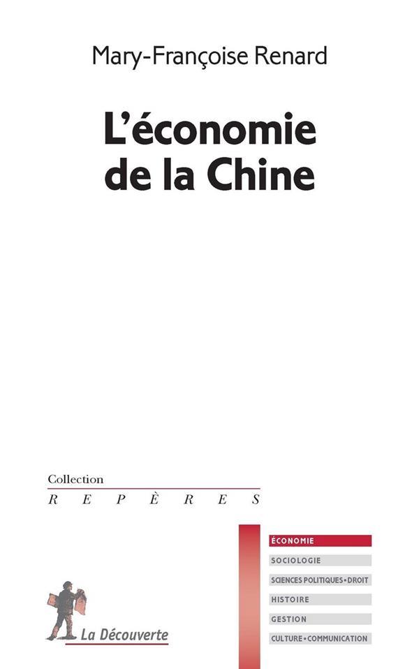 L'ECONOMIE DE LA CHINE