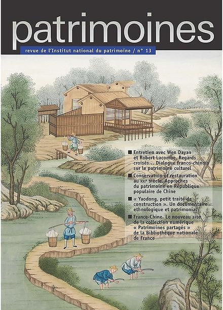 PATRIMOINES - REVUE DE L'INSTITUT NATIONAL DU PATRIMOINE / N 13