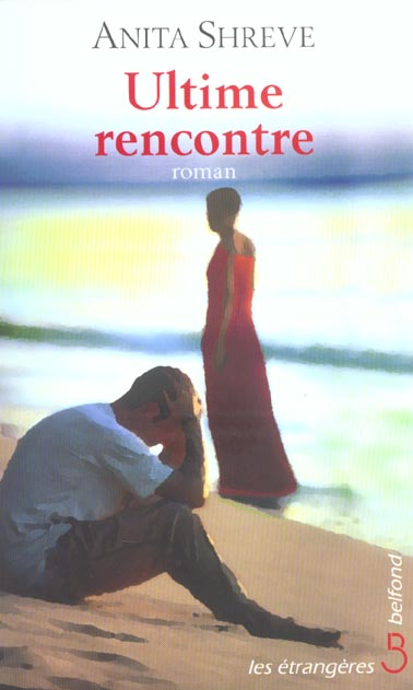 ULTIME RENCONTRE