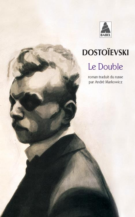 LE DOUBLE POEME PETERSBOURGEOIS