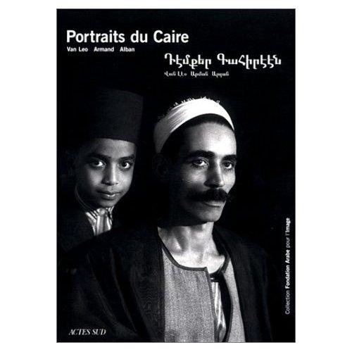 PORTRAITS DU CAIRE