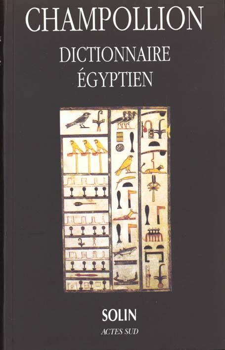 DICTIONNAIRE EGYPTIEN EN ECRITURE HIEROGLYPHIQUE