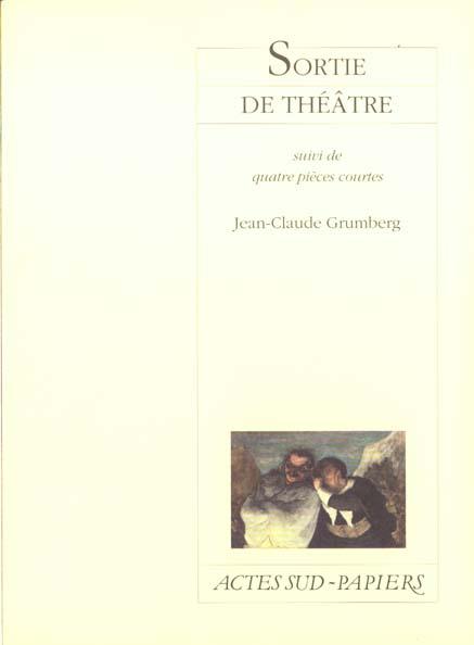 SORTIE DE THEATRE [PARIS, THEATRE DU VIEUX-COLOMBIER, 16 MARS 1996]