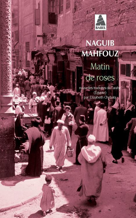 MATIN DE ROSES BABEL 464