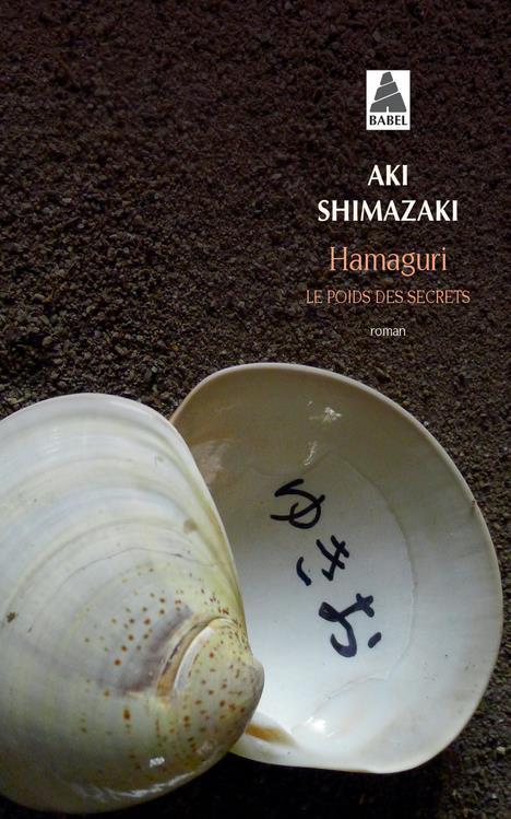 HAMAGURI  (BABEL) - LE POIDS DES SECRETS