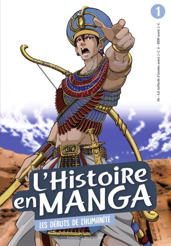 L'HISTOIRE EN MANGA 1 - LES DEBUTS DE L'HUMANITE