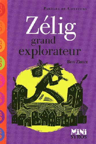 ZELING GRAND EXPLORATEUR