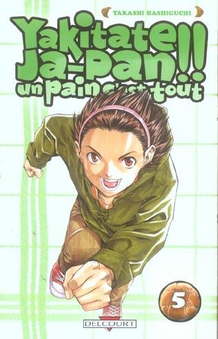 YAKITATE JAPAN T05 UN PAIN C'EST TOUT