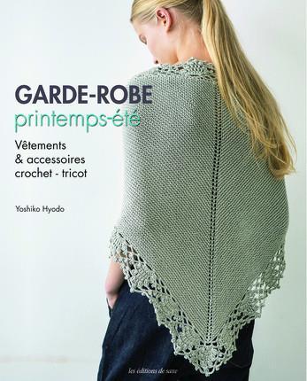 GARDE-ROBE PRINTEMPS-ETE