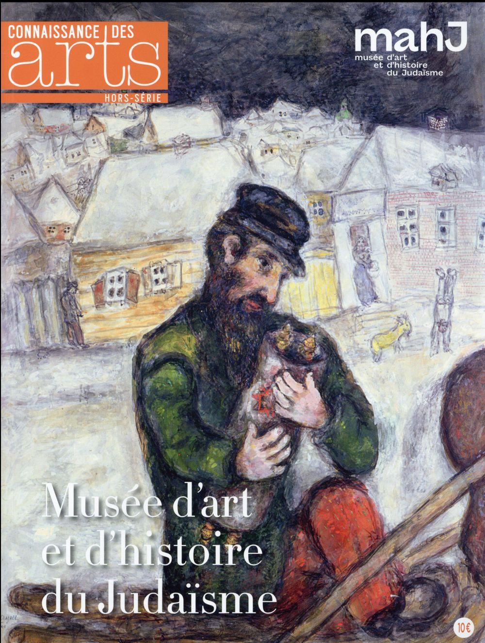 MUSEE D ART ET D HISTOIRE DU JUDAISME