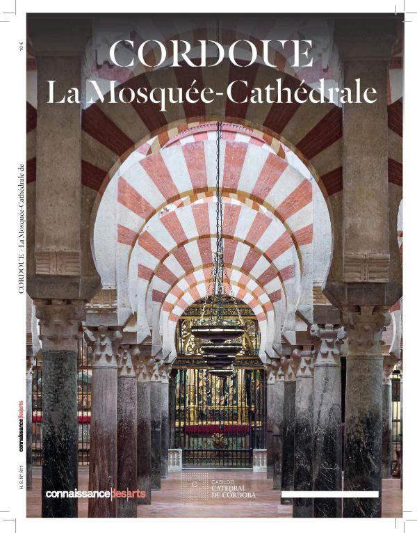 CORDOUE LA MOSQUEE CATHEDRALE