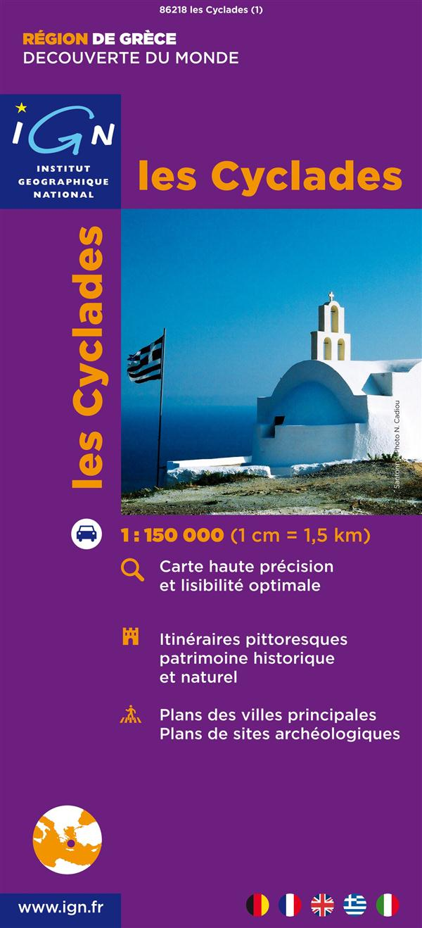 86218 LES CYCLADES  1/150.000