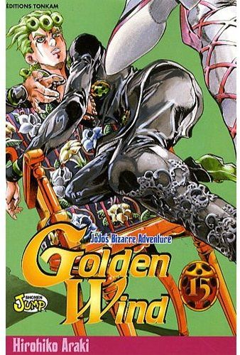 GOLDEN WIND -TOME 15-