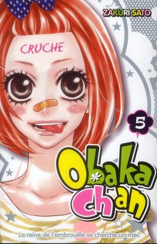 OBAKA-CHAN T05
