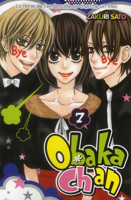 OBAKA-CHAN T07