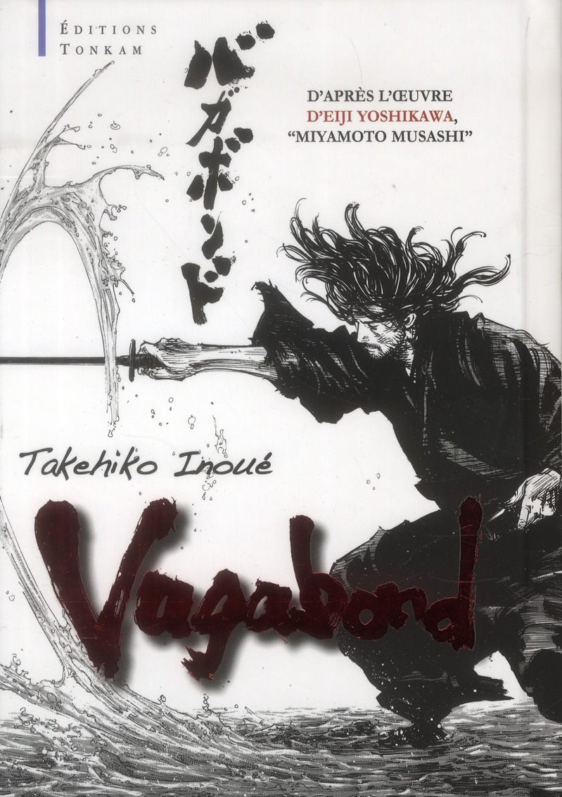 VAGABOND EDITION DECOUVERTE