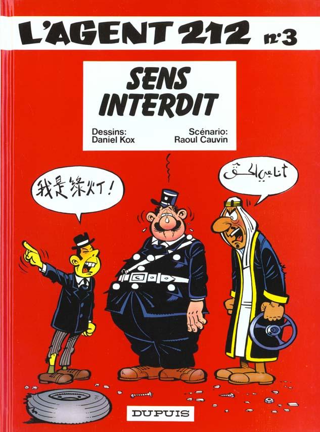 SENS INTERDIT 3