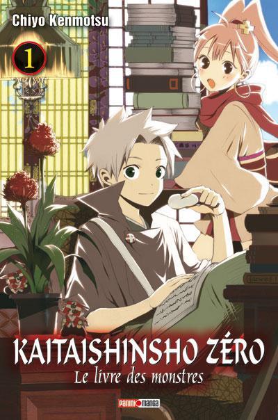 KAITAISHINSHO ZERO - LE LIVRE DES MONSTRES T1