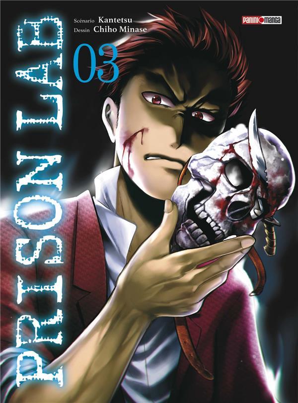 PRISON LAB T03