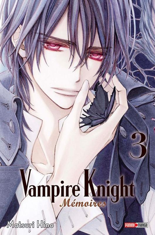 VAMPIRE KNIGHT : MEMOIRES T03