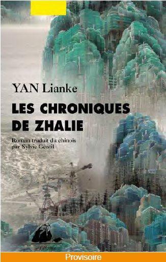 LES CHRONIQUES DE ZHALIE