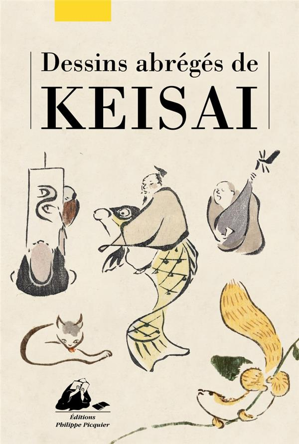 DESSINS ABREGES DE KEISAI