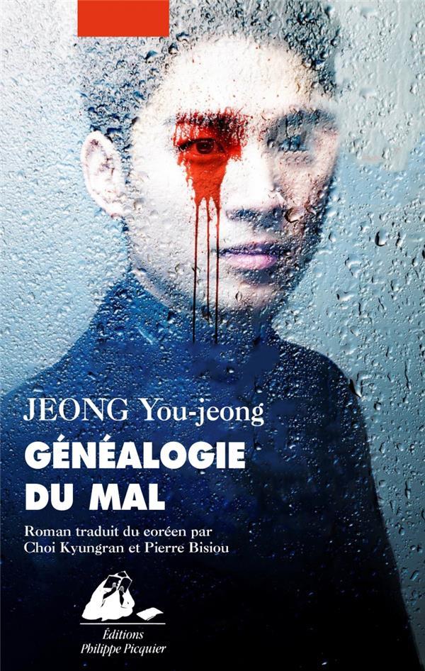 GENEALOGIE DU MAL
