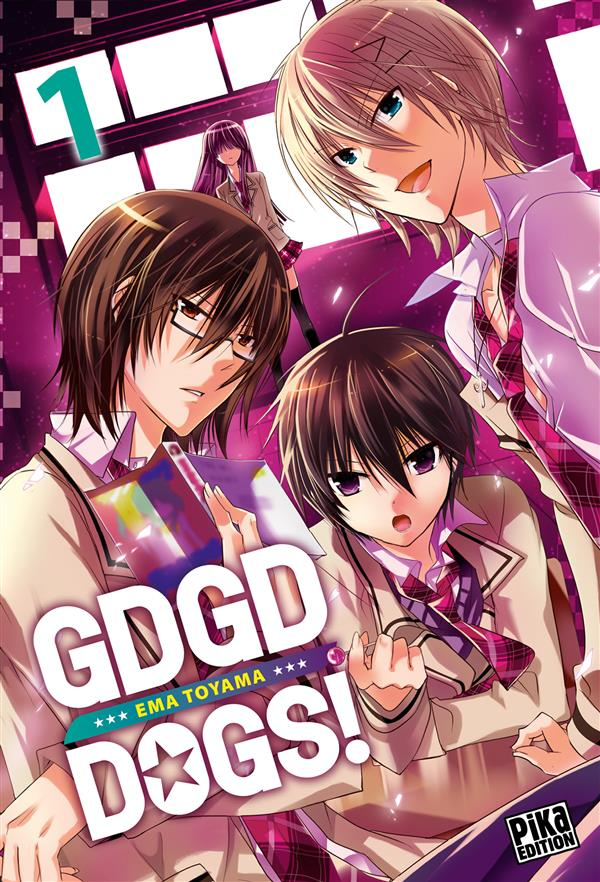 GDGD DOGS! T01