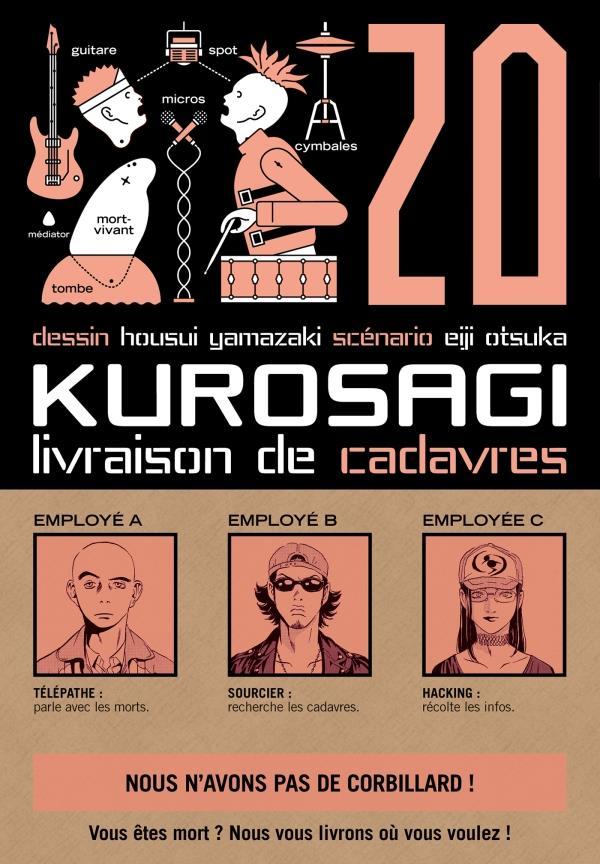 KUROSAGI T20