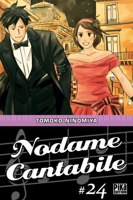 NODAME CANTABILE T24