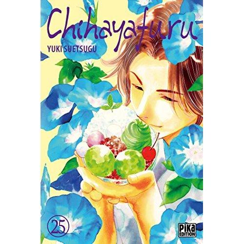 CHIHAYAFURU T25