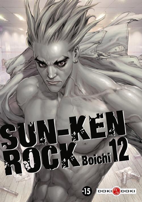 SUN-KEN ROCK - VOLUME 12