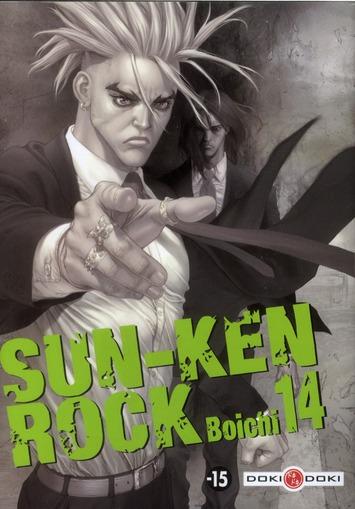 SUN-KEN ROCK - T14 - SUN-KEN ROCK - VOLUME 14