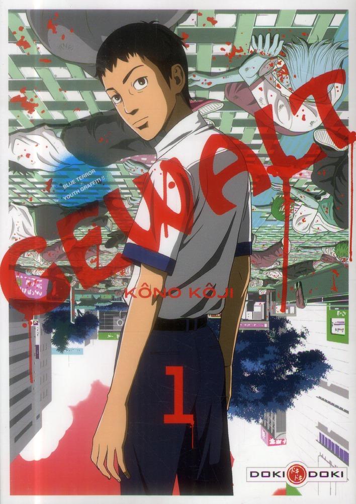 GEWALT - VOLUME 1