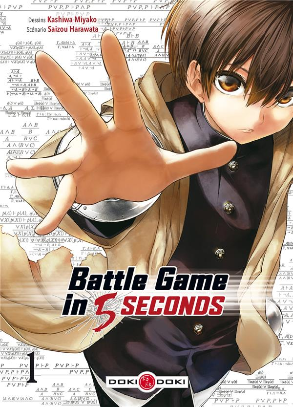 BATTLE GAME IN 5 SECONDS - VOLUME 1