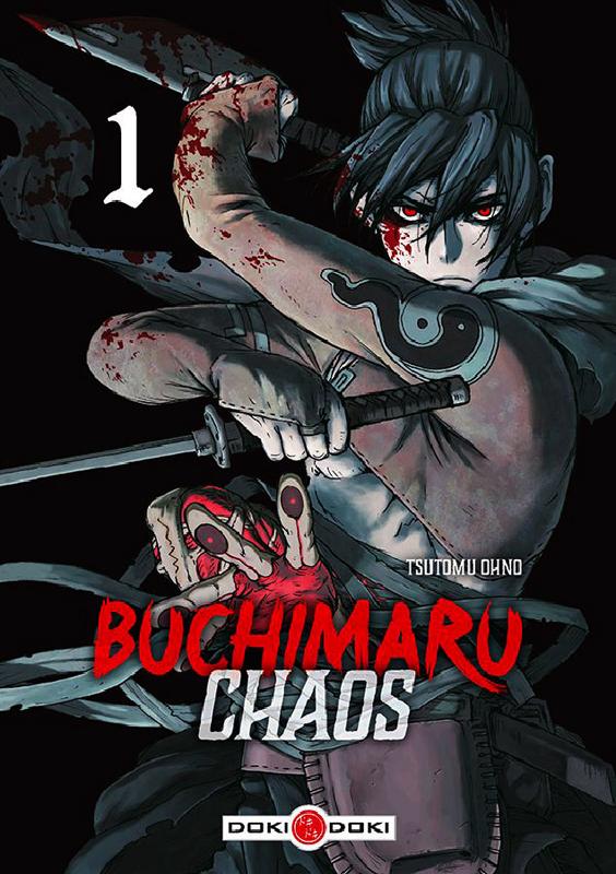 BUCHIMARU CHAOS - T01 - BUCHIMARU CHAOS - VOLUME 1