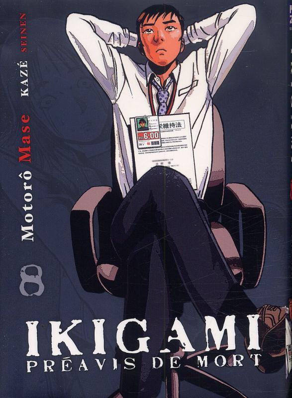IKIGAMI, PREAVIS DE MORT T08