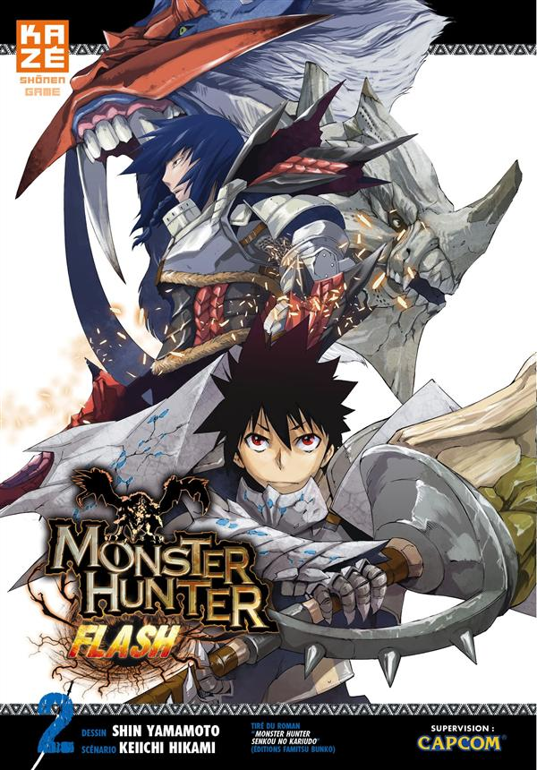 MONSTER HUNTER FLASH T02