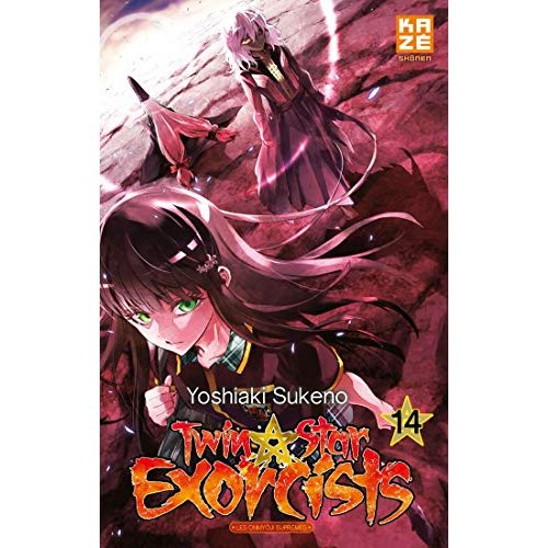 TWIN STAR EXORCISTS T14
