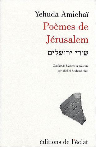 POEMES DE JERUSALEM