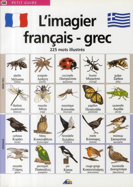 IMAGIER FRANCAIS/GREC