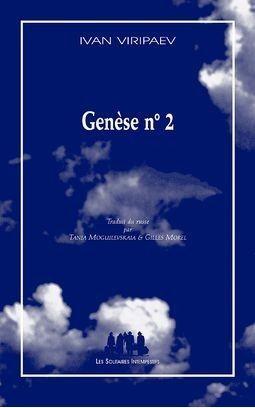 GENESE N 2
