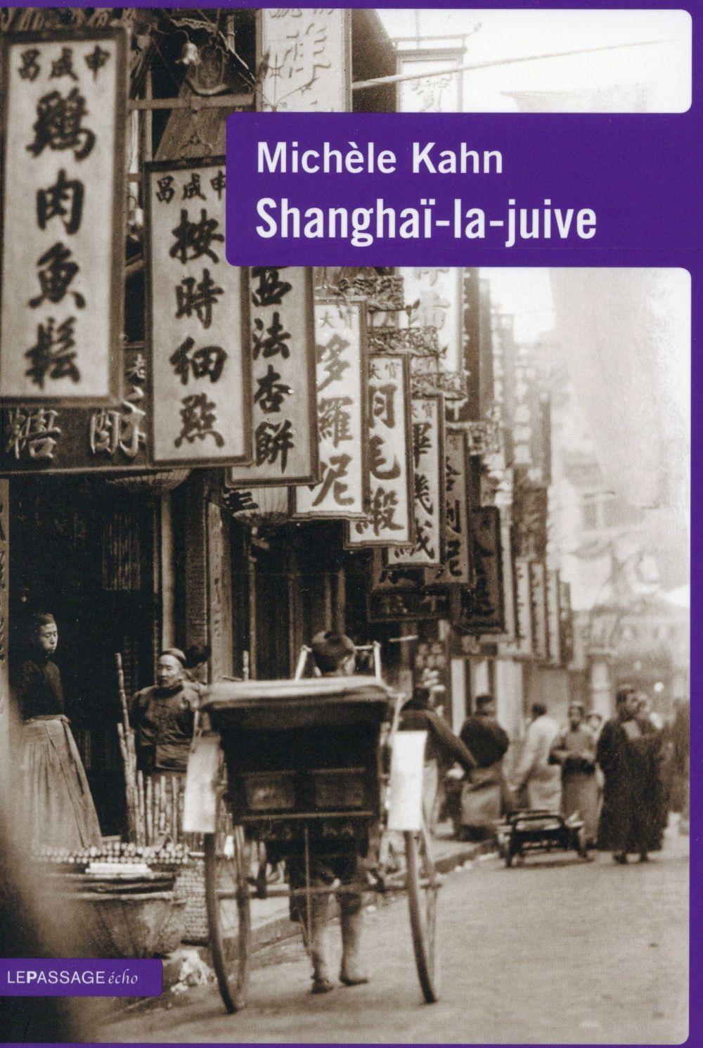 SHANGHAI-LA-JUIVE