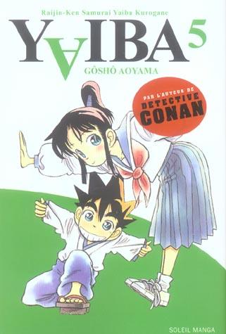 YAIBA T05